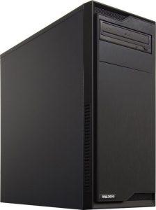 Recenze HAL3000 Online Gamer, PCHS2169